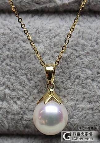 新人第一贴,求大白珠吊坠款式_有机宝石