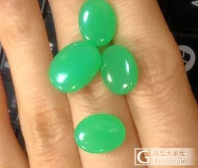 虽然是玉髓  颜色却像祖母绿一般可爱_玉髓