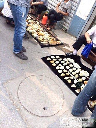 荷花控啊,各种喜欢原籽的,原颗籽玉的,看过来。_传统玉石