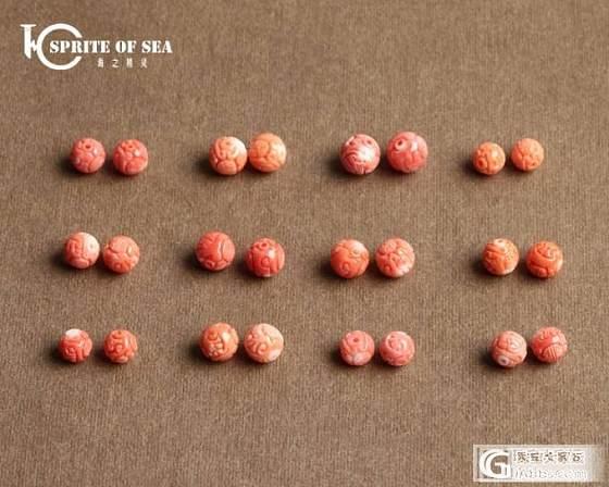 9.26 精品收藏级阿卡大雕件挂件/精品收藏 南红玛瑙山水大牌子雕件/吊坠/精品14K..._海之精灵珠宝
