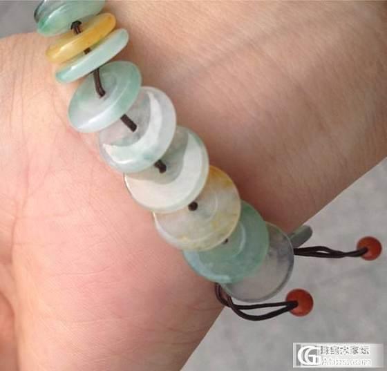 还卡债!转种水好色也好的翡翠彩豆手串、平安扣手链,彩色宝石K金戒指!_翡翠