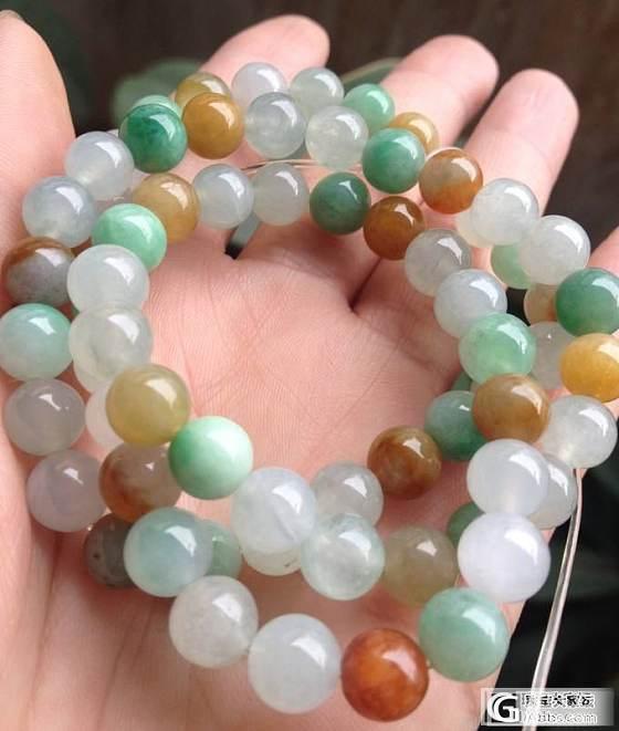 刚买了一串珠子·大家来看看成色·_翡翠