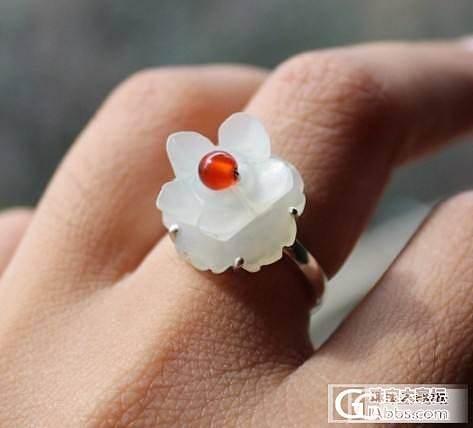 还剩缅甸金棕珀指环,和一堆小玩艺,南红蓝松和玉翡翠等_有机宝石