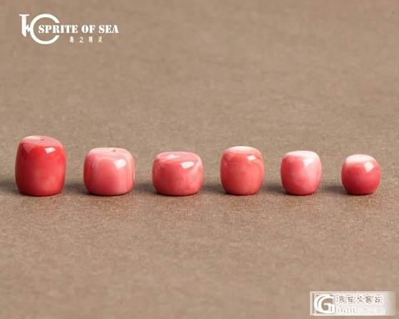 5.15 阿卡成对耳环蛋面/精品天然巴西紫水晶第一批/精品天然巴西紫水晶第二批/MOMO..._海之精灵珠宝
