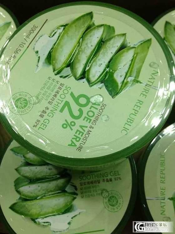 韩国正品 自然乐园芦荟胶开团 24一个特价!_海淘珠宝