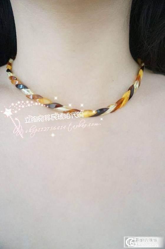 求推荐靠普卖散珠的店,想串多宝项链,谢谢!_有机宝石