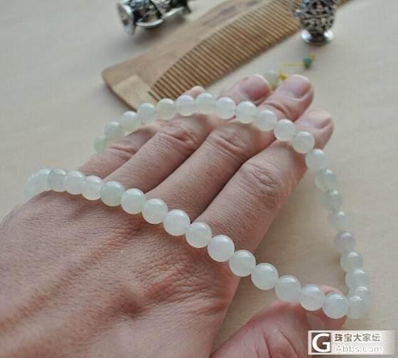 求一串8-10mm珠子大小的手链,起胶的_翡翠