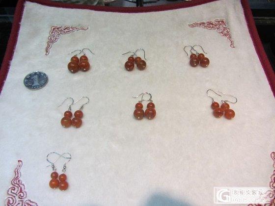 南红各样东西14号拍图归来(上周去买了,有些单件的东西大家觉得贵下次有合适再团吧)_珠宝