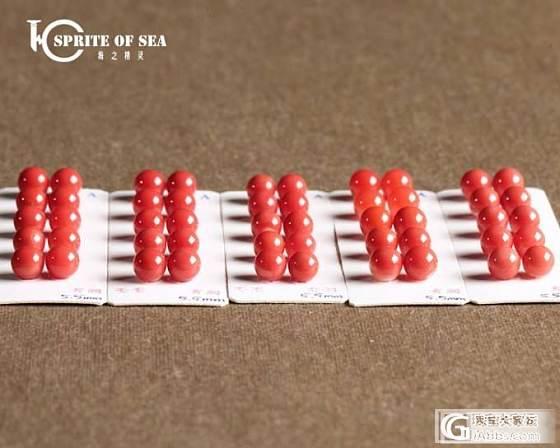 6.20 顶级牛血阿卡蛋面117批/精品MOMO粉色大枝/MOMO雕花龙柱/MOMO长方蛋面第一批/..._海之精灵珠宝