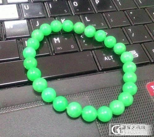 绿玉髓   非染色的天然绿色_和田玉
