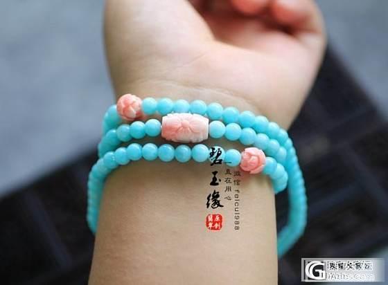 【独家原创】甜美复古108粒蓝粉色珠链_翡翠