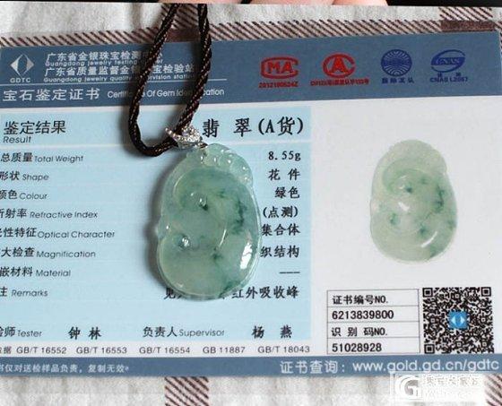 【挽玉阁】冰种飘花如意  特价2300包顺_挽玉阁
