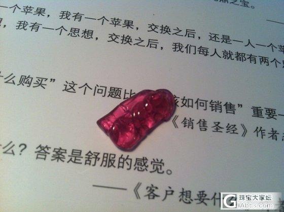 碧玺水晶蜜蜡石榴琥珀红纹南红尖晶,出小精品,换重器!_珠宝