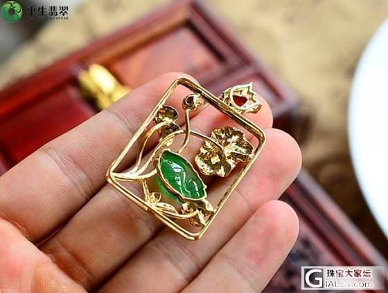【平生翡翠】140522011 精美镶嵌,连年有鱼 售价:45000元_平生翡翠