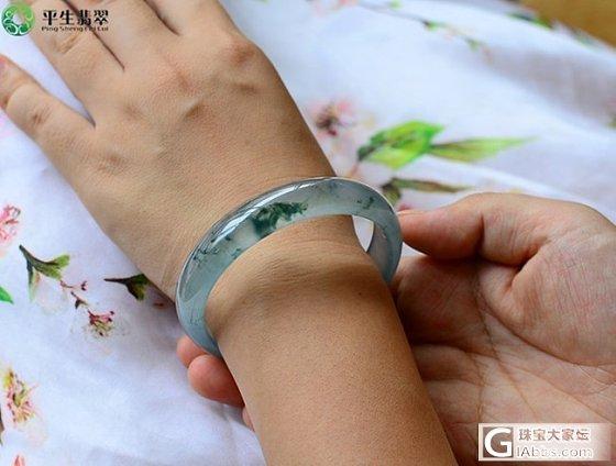 【平生翡翠】140618043 蓝花手镯 售价:158000元_平生翡翠