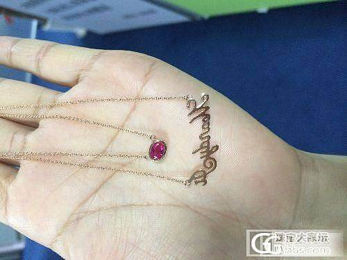 美克拉 全净超美彩蓝宝石 超低价280一粒_宝石