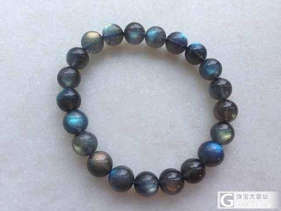 海蓝宝、马粉、红纹、紫牙乌、彩月塔链、拉长石_宝石