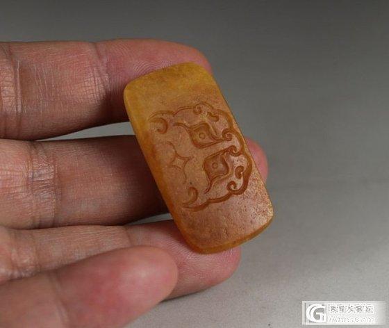 240元 福如意、1850元 守护佩、380南红桃子_传统玉石