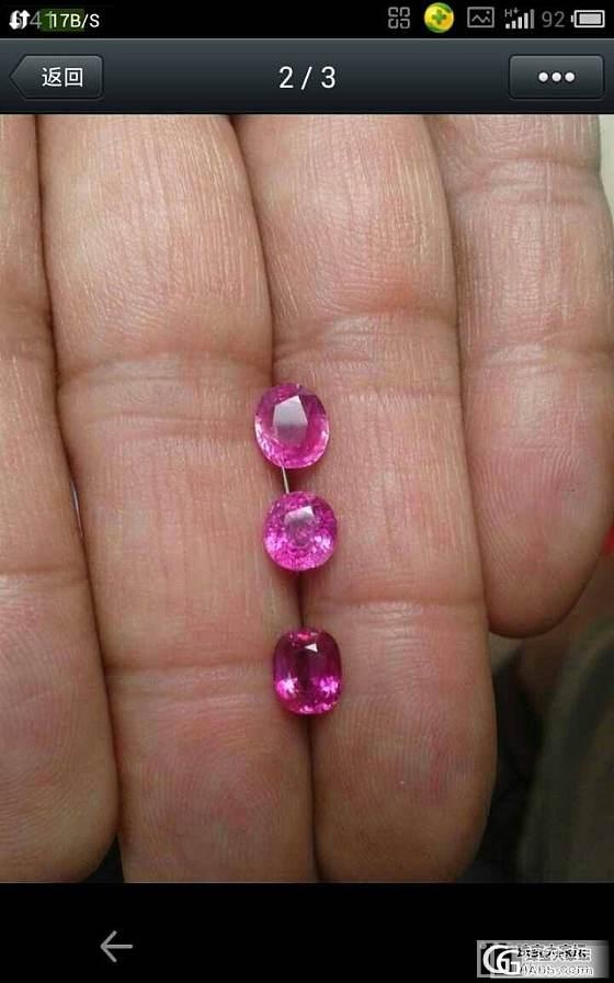 南红,小珠108颗6~7mm,明价_珠宝