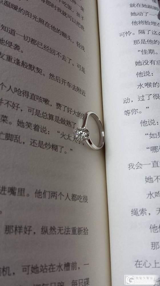 秀几个小件(新败JG热爱手链照片在45楼)_吊坠手链项链戒指金