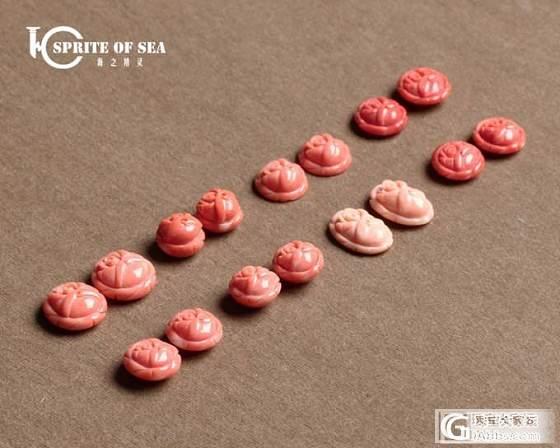 9.29  林光作品 一级白新疆和田籽料释迦叶挂件/南红玛瑙仿古龙雕件吊坠/精品牛血..._海之精灵珠宝
