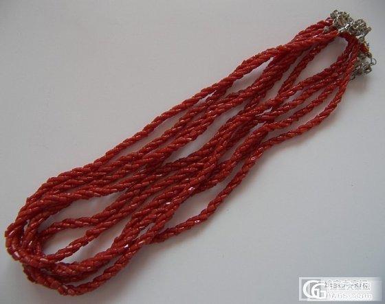 特价加长台湾加工天然色沙丁红珊瑚圆珠项链,500元/条._有机宝石