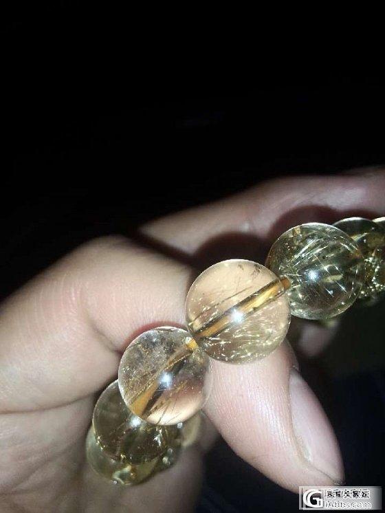 新入手一个手链 求估价_宝石