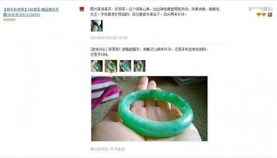 【老龙王】满阳翠绿:圆条手镯【广佛可实体面交易】_翡翠