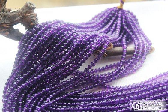 12.07更新 4.5MM紫水晶 3MM青金半成品_水晶福利社