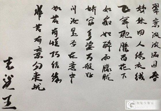 【坛友底价:6.6万】满 阳 翠 绿:靓 贵 妃 手 镯【老龙王】_翡翠