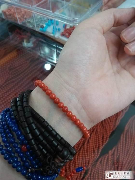 我想要买珊瑚手链_珠宝
