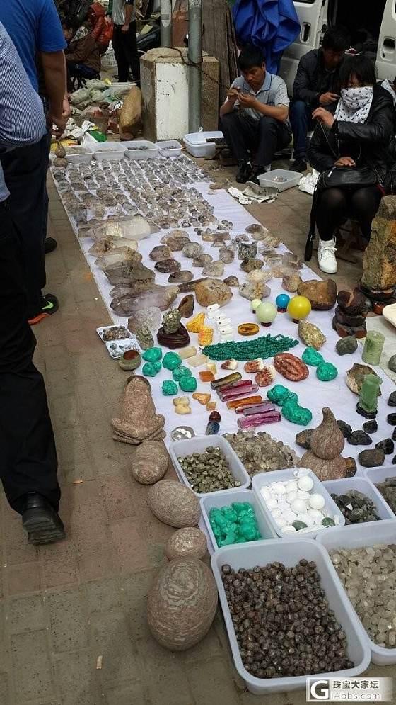 """✘五一期间东海扫货,可帮带货,各种毒物。欢迎关注""""西索的水晶坊""""_宝石"""