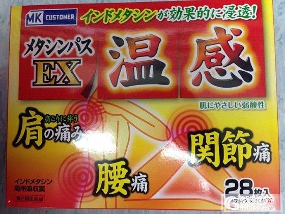 日本直邮代购药妆,保健品,母婴用品,手表,衣服等_海淘品质生活