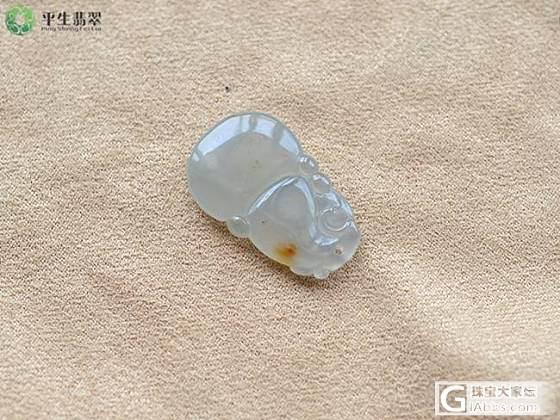 【平生翡翠】   140706011 冰种金花翡翠葫芦 售价:380元_平生翡翠