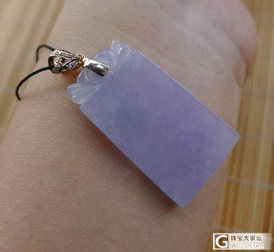 【佳人美玉】网店五周年特惠6件冰紫挂件【1,4已售】_翡翠
