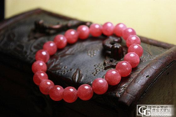 130一克,大块头红纹石冰种吊坠+手链_宝石