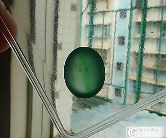 """【凤凰】10.24新货,高绿""""石头心""""木拿蛋,肥厚蓝水叶,强荧光双彩飘花叶_翡翠"""