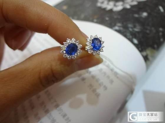 已售两件【卡卡珠宝】现货蓝宝石戒指 耳钉超低价清仓_宝石
