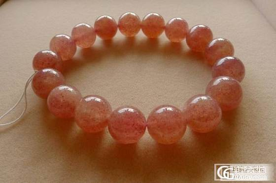 八条草莓晶手链  团购特卖_宝石