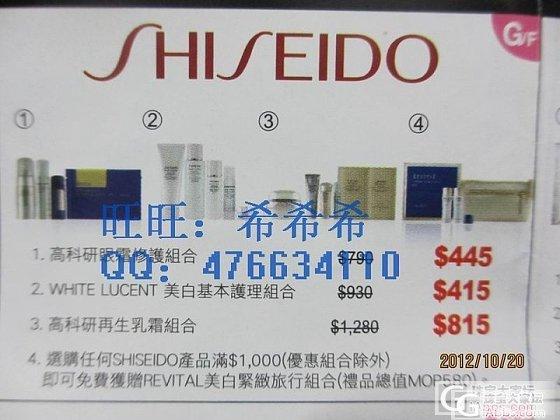11月7号澳门新佰伴店庆大减价日 汇率86-88,先上部分套装_珠宝