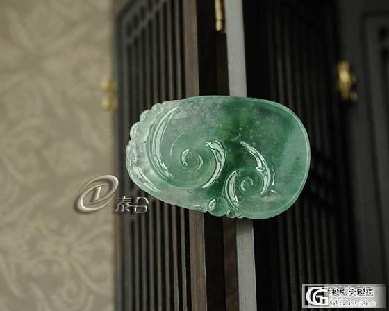 【璞玉阁】性价比高,飘蓝绿花的放光胖如意和福瓜。。。_翡翠