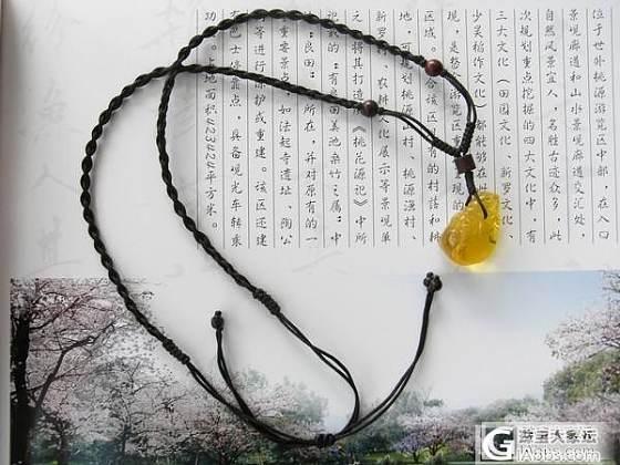 【还图】hellokuma MM帮团的琥珀——钱袋和如意_有机宝石