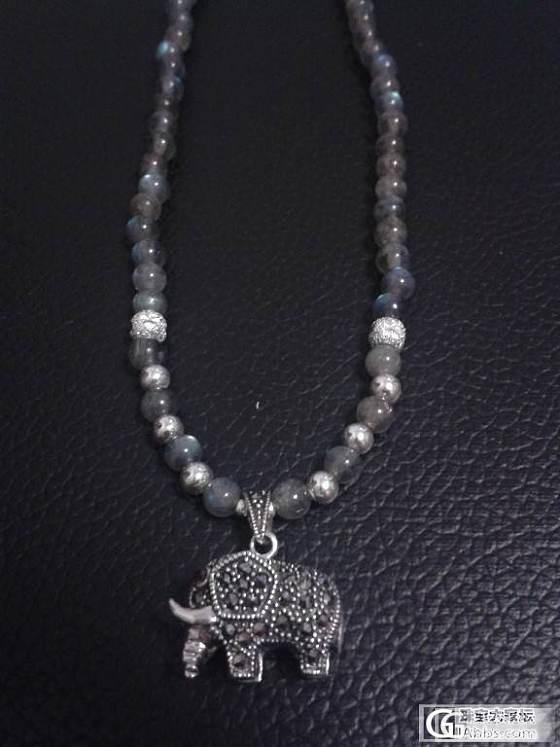 自己DIY的小象拉长项链,可以帮喜欢的妹妹加工_宝石