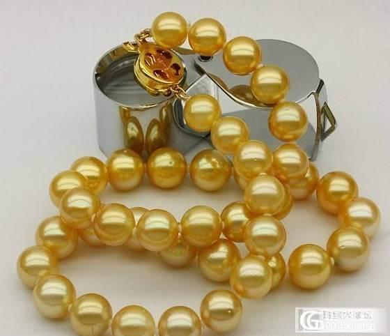 一串幻彩_项链珍珠