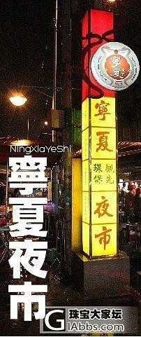 打算过几天去台湾。。。表示各种新奇_海淘珠宝