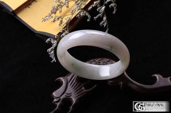 (已求到)求购55-56.5内径,圆条或者扁镯,贵妃也行,清新,冰糯种以上_翡翠