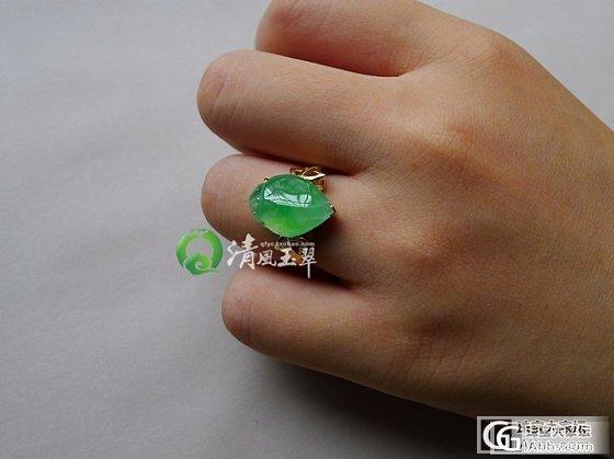 9.6【出货欣赏】18K金镶钻>>祖母绿 阳绿戒指_清风玉翠