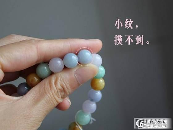 【三彩专场】6月19新货三彩手链 项链 挂件_翡翠