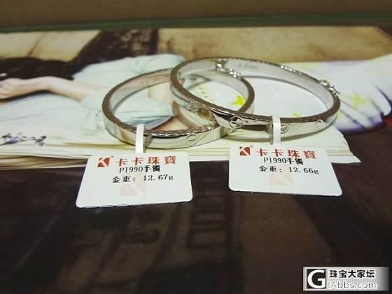 (团8)疯狂店庆月,铂金PT950柜台大清货,仅售368一克_金