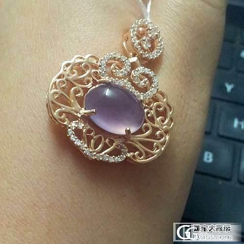 紫玉髓戒指巨拉风的款式/坠子等_玛瑙